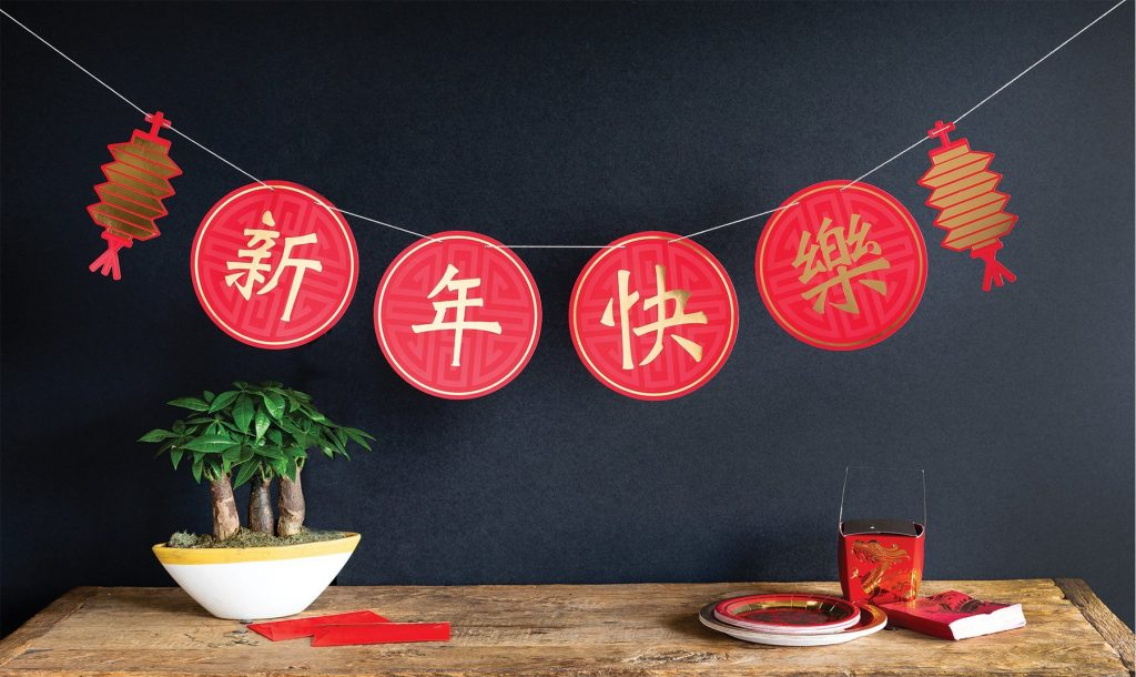 Happy New Year Chinese New Year Banner